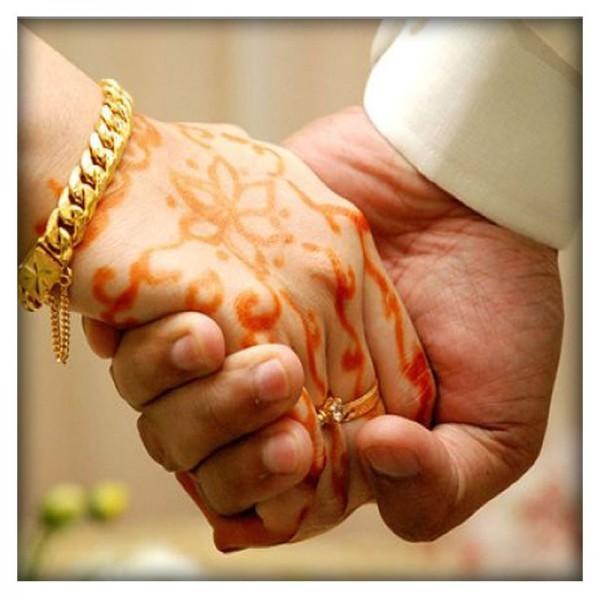 Marriage Partner Verification